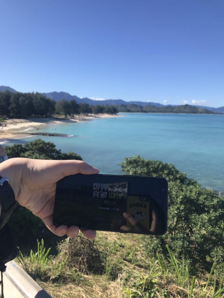 ハワイで限界突破Wi-Fi